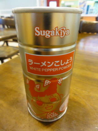 20120722_blog_20120716_Sugakiya_DSC02412_a.JPG