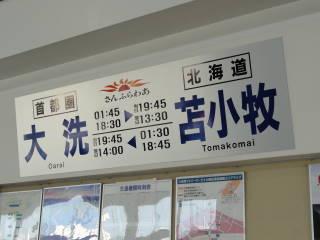20120805_blog_20120728_Hokkaido_DSC02433_a.JPG
