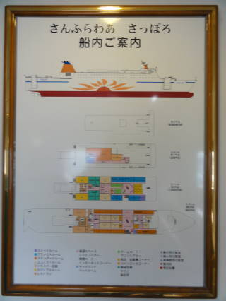 20120805_blog_20120728_Hokkaido_DSC02446_a.JPG