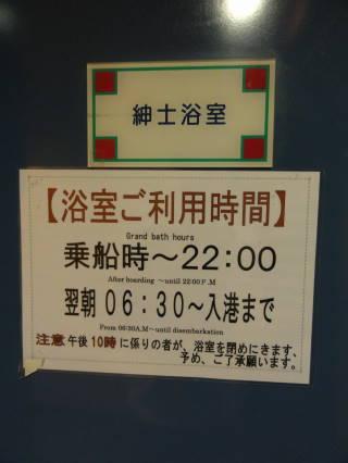 20120805_blog_20120728_Hokkaido_DSC02453_a.JPG