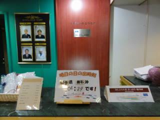 20120805_blog_20120728_Hokkaido_DSC02457_a.JPG