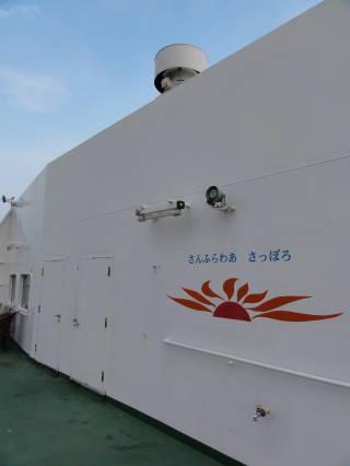 20120805_blog_20120728_Hokkaido_DSC02466_a.JPG