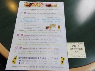 20120805_blog_20120728_Hokkaido_DSC02469_a.JPG