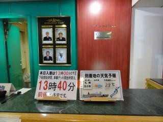 20120808_blog_20120729_Hokkaido_DSC02492_a.JPG