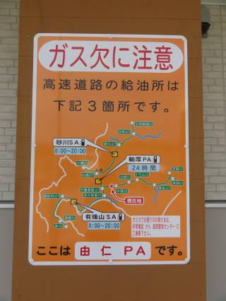 20120808_blog_20120729_Hokkaido_DSC02518_a.JPG