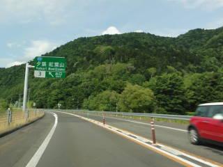 20120808_blog_20120729_Hokkaido_DSC02519_edited-1_a.jpg