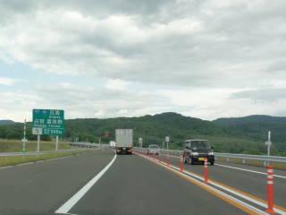 20120808_blog_20120729_Hokkaido_DSC02520_edited-1_a.jpg