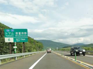 20120808_blog_20120729_Hokkaido_DSC02521_edited-1_a.jpg