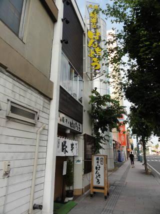 20120808_blog_20120729_Hokkaido_DSC02528_a.JPG