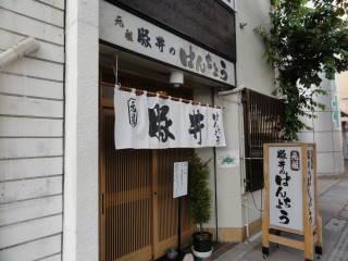 20120808_blog_20120729_Hokkaido_DSC02529_a.JPG