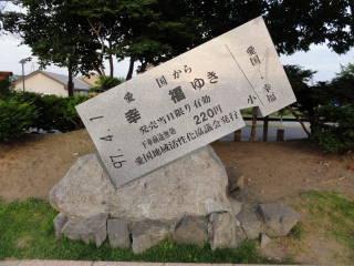 20120812_blog_20120729_Hokkaido_DSC02545_a.JPG