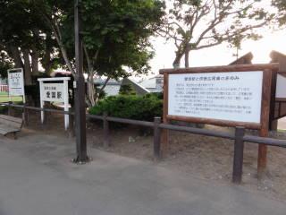 20120812_blog_20120729_Hokkaido_DSC02546_a.JPG