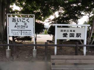 20120812_blog_20120729_Hokkaido_DSC02548_a.JPG
