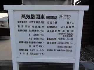 20120812_blog_20120729_Hokkaido_DSC02551_a.JPG