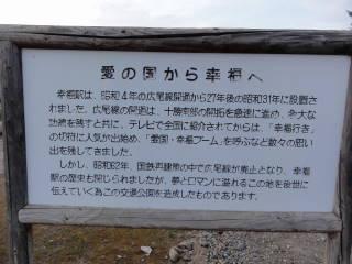 20120812_blog_20120729_Hokkaido_DSC02559_a.JPG