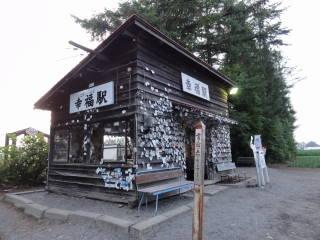 20120812_blog_20120729_Hokkaido_DSC02560_a.JPG