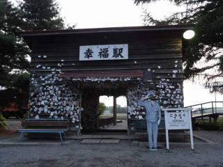 20120812_blog_20120729_Hokkaido_DSC02561_a.JPG
