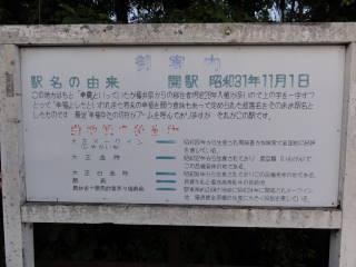20120812_blog_20120729_Hokkaido_DSC02567_a.JPG