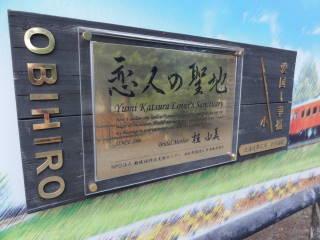 20120812_blog_20120729_Hokkaido_DSC02571_a.JPG