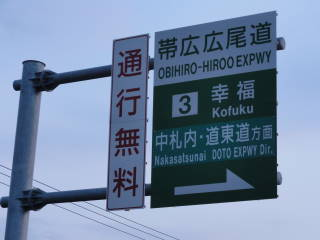 20120812_blog_20120729_Hokkaido_DSC02577_a.JPG
