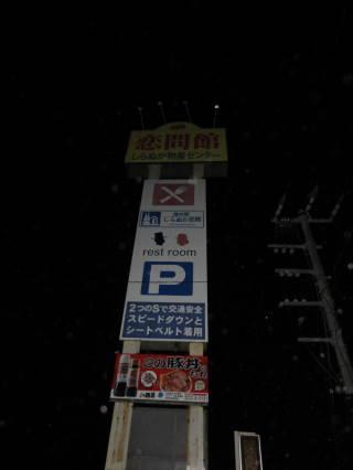 20120812_blog_20120729_Hokkaido_DSC02587_a.JPG