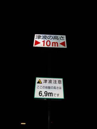 20120812_blog_20120729_Hokkaido_DSC02589_a.JPG