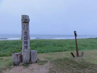 20120819_blog_20120730_Hokkaido_DSC02594_a.JPG