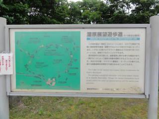 20120819_blog_20120730_Hokkaido_DSC02600_a.JPG