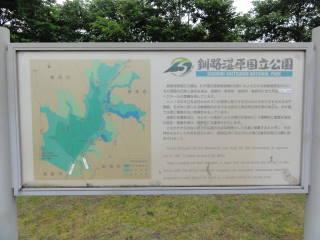20120819_blog_20120730_Hokkaido_DSC02601_a.JPG