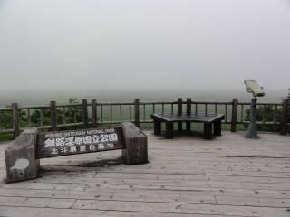 20120819_blog_20120730_Hokkaido_DSC02642_a.JPG