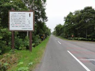 20120819_blog_20120730_Hokkaido_DSC02666_a.JPG