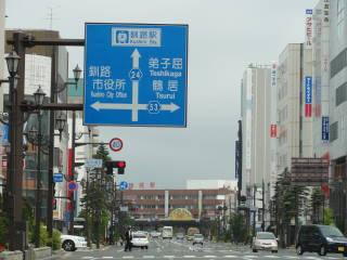 20120819_blog_20120730_Hokkaido_DSC02706_a.JPG