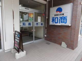 20120819_blog_20120730_Hokkaido_DSC02708_a.JPG