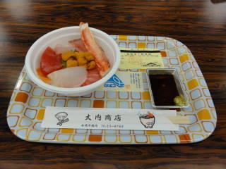 20120819_blog_20120730_Hokkaido_DSC02710_a.JPG