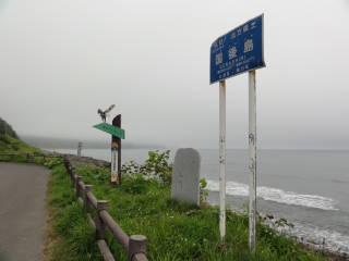 20120819_blog_20120730_Hokkaido_DSC02736_a.JPG