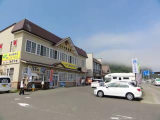 20120825_blog_20120730_Hokkaido_DSC02743_a.JPG