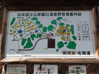 20120825_blog_20120730_Hokkaido_DSC02754_a.JPG