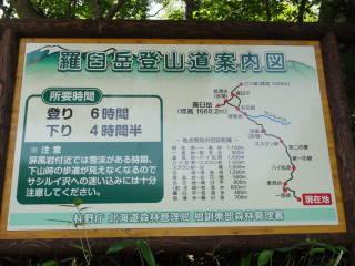20120825_blog_20120730_Hokkaido_DSC02755_a.JPG