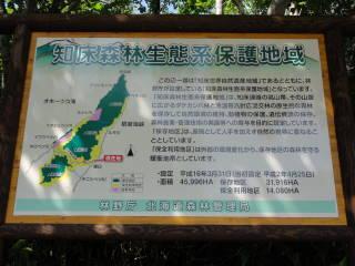 20120825_blog_20120730_Hokkaido_DSC02756_a.JPG