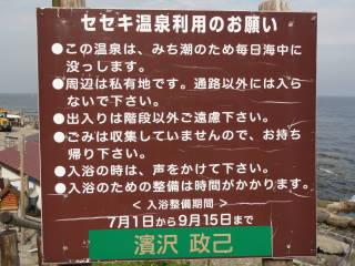 20120825_blog_20120730_Hokkaido_DSC02781_a.JPG
