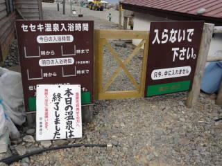 20120825_blog_20120730_Hokkaido_DSC02783_a.JPG