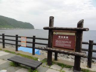 20120825_blog_20120730_Hokkaido_DSC02786_a.JPG