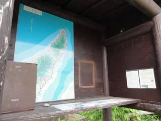 20120825_blog_20120730_Hokkaido_DSC02792_a.JPG