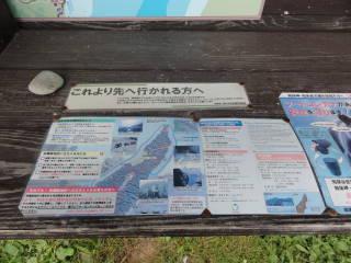 20120825_blog_20120730_Hokkaido_DSC02793_a.JPG