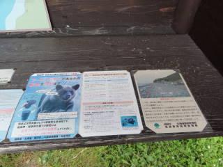 20120825_blog_20120730_Hokkaido_DSC02794_a.JPG