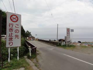 20120825_blog_20120730_Hokkaido_DSC02799_a.JPG