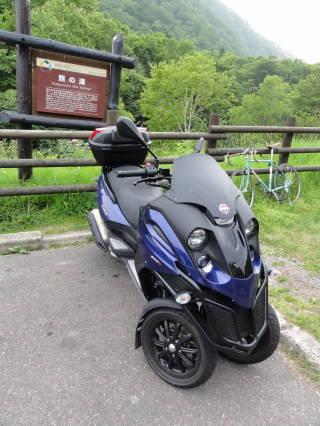 20120825_blog_20120730_Hokkaido_DSC02803_a.JPG