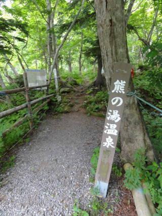 20120825_blog_20120730_Hokkaido_DSC02808_a.JPG
