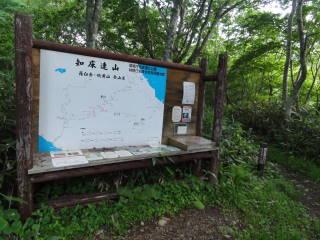 20120826_blog_20120731_Hokkaido_DSC02821_a.JPG