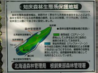 20120826_blog_20120731_Hokkaido_DSC02836_a.JPG